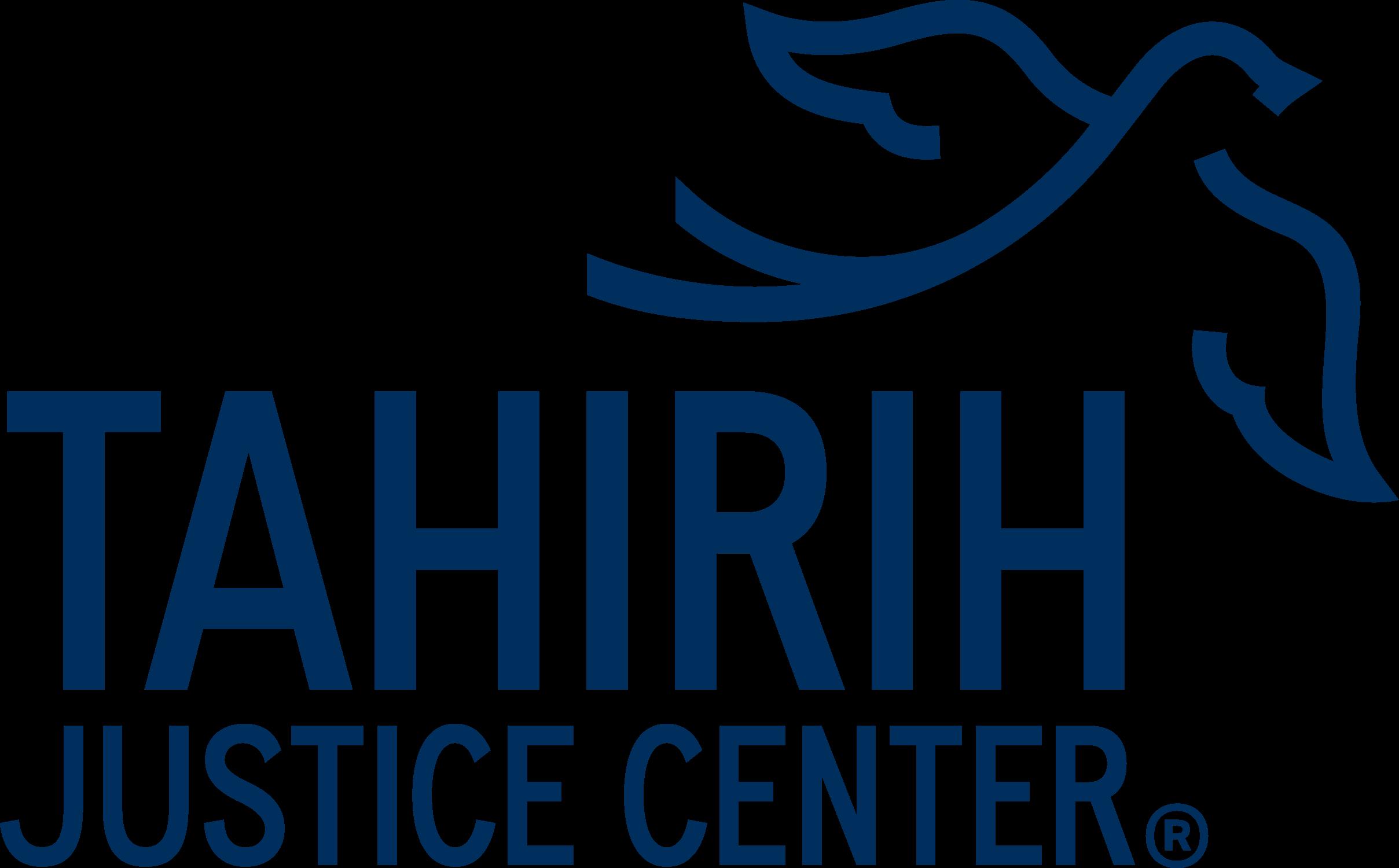 https://probonomd.org/wp-content/uploads/2020/11/Tahirih.png